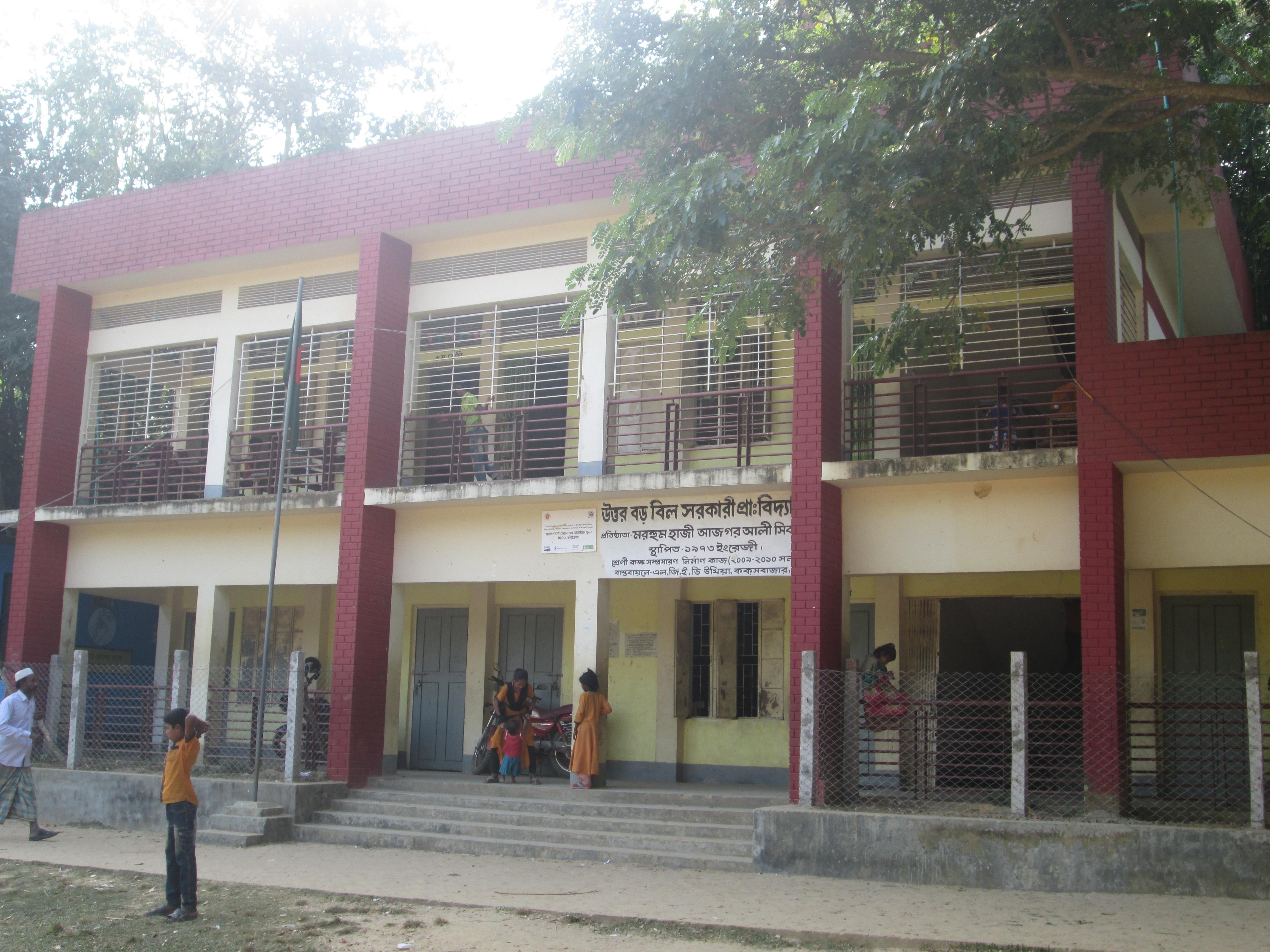 Existing location of school cum disaster shelter building in uttar Borobill