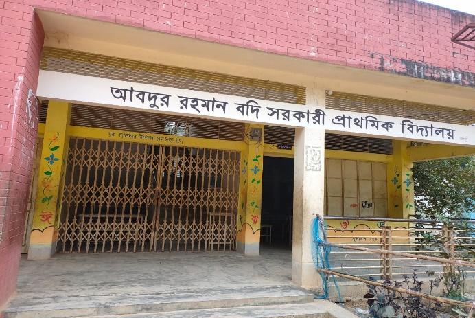 Existing location of school cum disaster shelter building in Abdur Rahaman Badi
